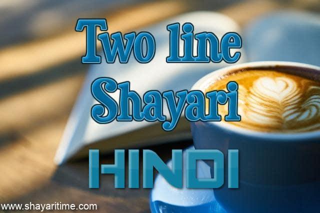 two line shayari
